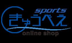sports きゅうべえ online shop